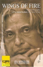 Wings of fire apj abdul kalam