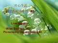 Wise sayings for happy living / 静思语使你开心生活 (In English & Chinese)#5/9
