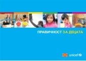 UNICEF Working Towards Equity for C...