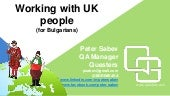 Working with UK people (for Bulgarians)