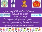 World immunization day 2014