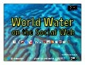 Crowdsourcing World Water on the Social Web