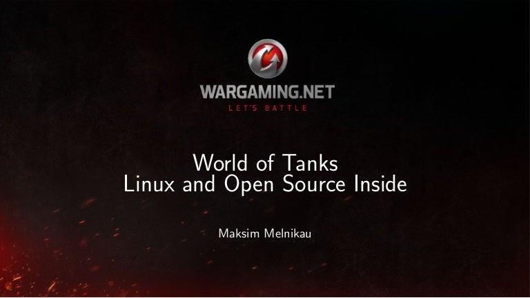 Wot Linux - фото 5