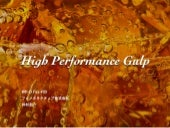 High Performance Gulp