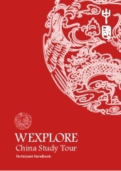 WEXPLORE China Study Tour - Partici...