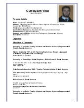 Yassine ait hammou's cv (new)