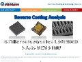 STMicroelectronics LSM9DS0 9-Axis MEMS IMU teardown reverse costing report published by Yole Developpement