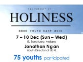 Youth camp intercession 7 dec2014
