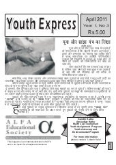 Youth express