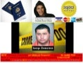 GEORGE ZIMMERMAN - How He May Have Gotten TWO Passports - President Barack Obama Connections