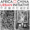 AfricaChinaUrbanInitiative