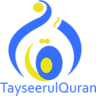 Tayseerulquran1