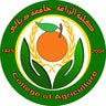 College of Agriculture , Univeristy of Diyala