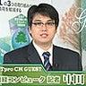 Atsushi Nakada