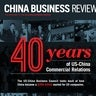 China Business Review