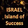 israel-success