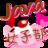 Java女子部