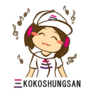 Kokoshungsan Ltd.