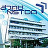 National Science and Technology Development Agency (NSTDA) - Thailand