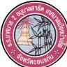 satitbanphai