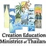 Creation Education Ministries of Thailand