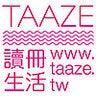 taazestaff
