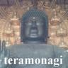 teramonagi