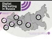 Digital Marketing in Russia 2016-2017 : Infographic