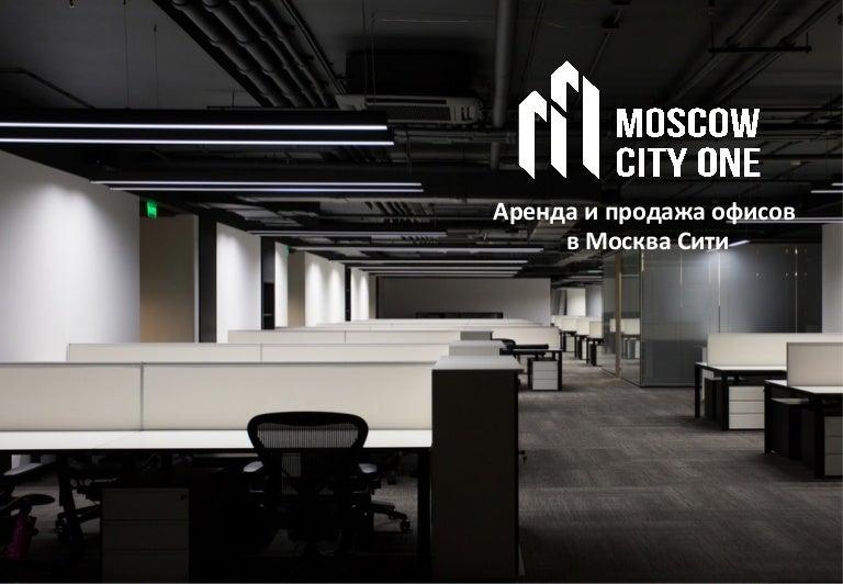управляющая компания в новостройке Москва