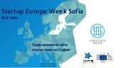 Startup Europe Week Sofia introduction