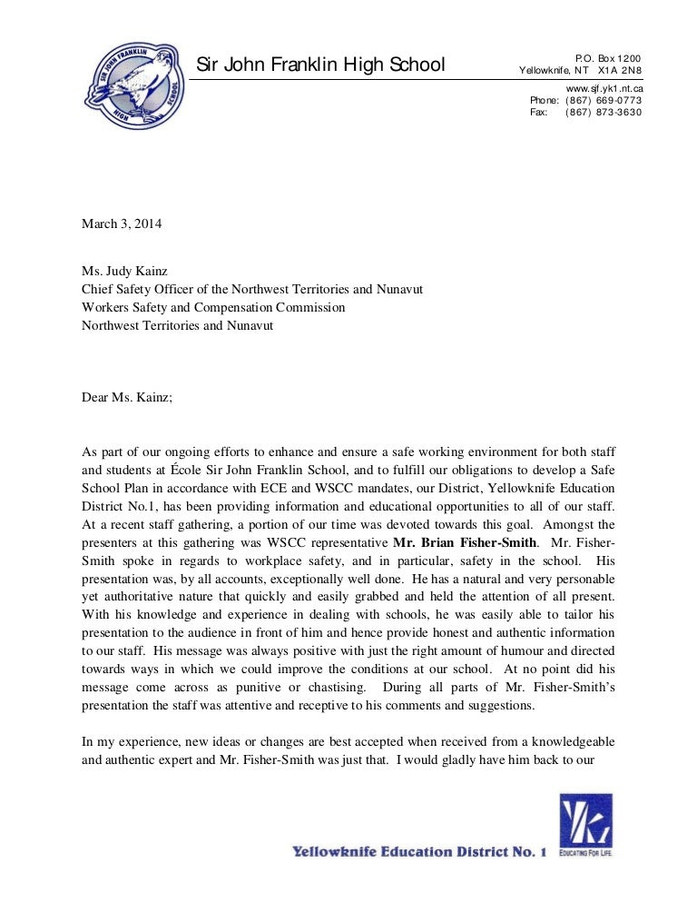 yk 1 letter of recommendation