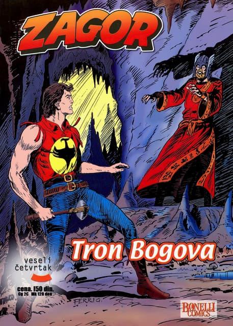 014. ZAGOR - TRON BOGOVA