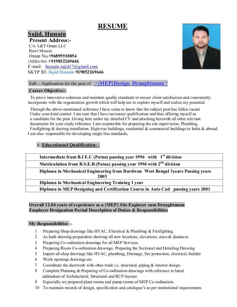 MEP Design Draughtsman Ducoment