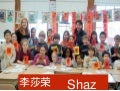 Project-based Learning in the Chinese Classroom - Part 1