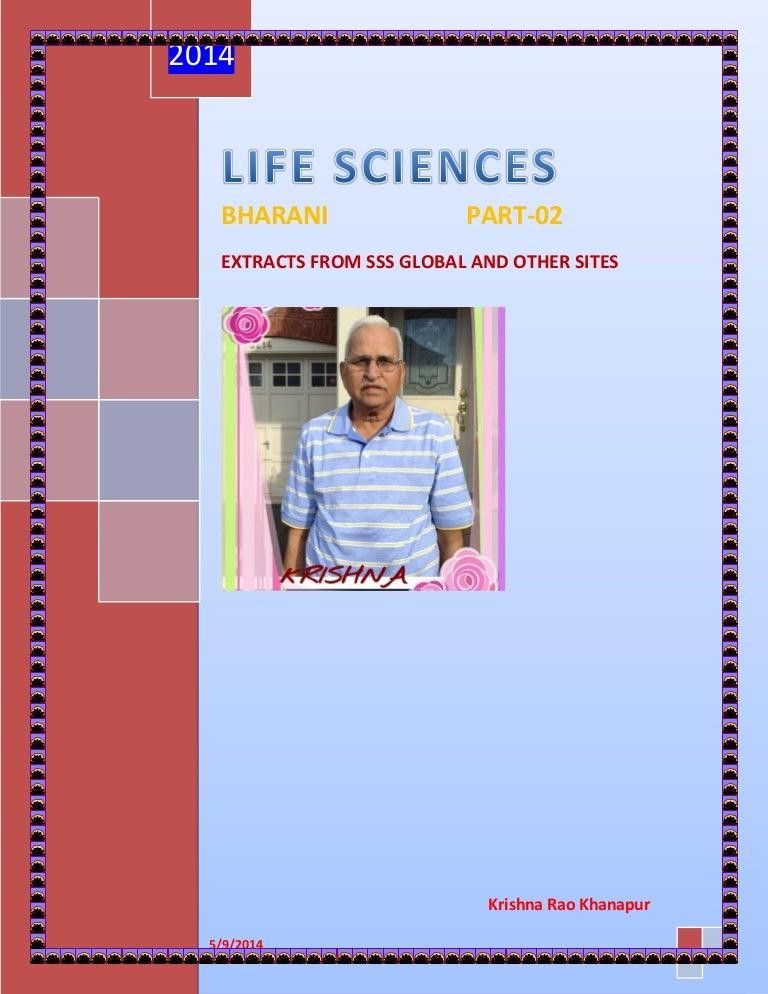 02 bharani-life science