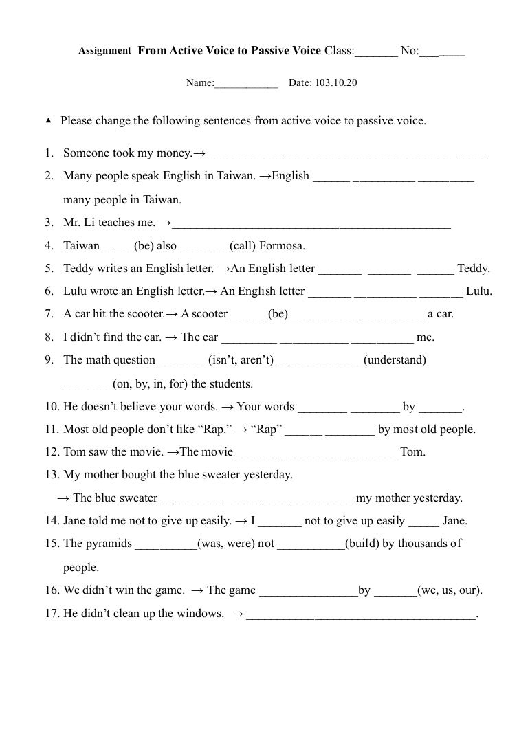 04 exercise from active voice to passive voice quiz – Active and Passive Voice Worksheets