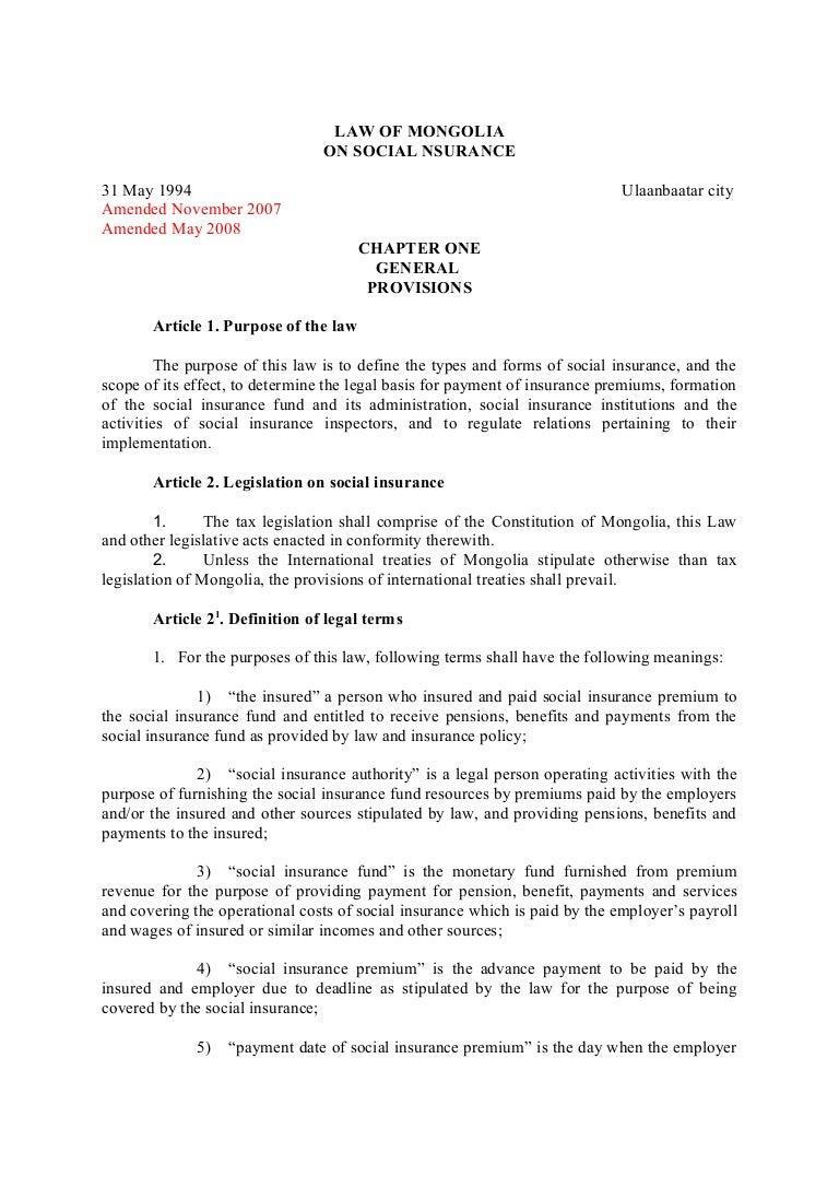 05.31.1994, law, social insurance law