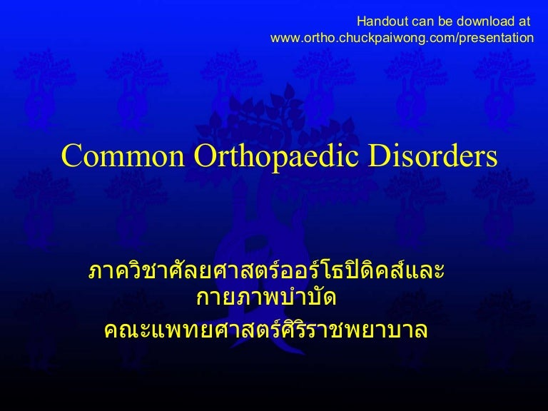 Clinical Procedures Tutorial: Knee Arthrocentesis ...