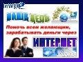 0612 preza inweb24