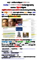 071310   obama email (telugu)