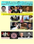 072712 usa ku klux klan runned government - urdu