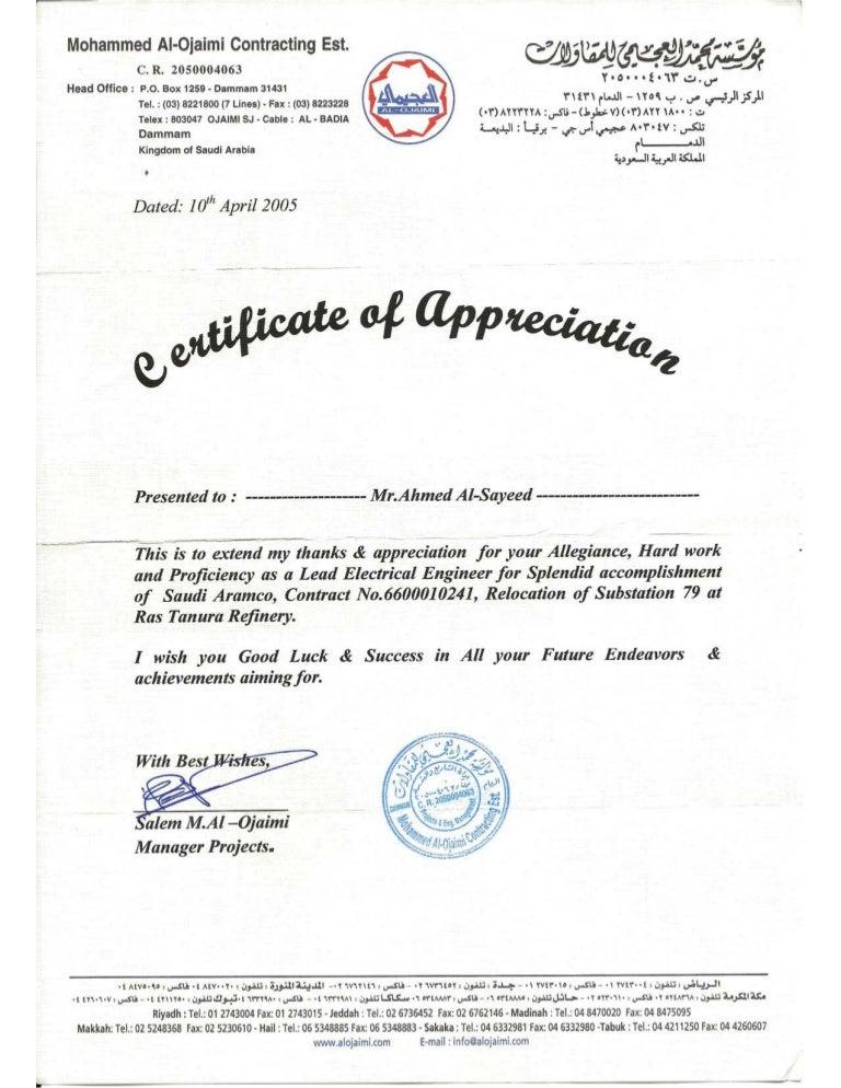 02 Certificate Of Appreciation Ras Tanura Project