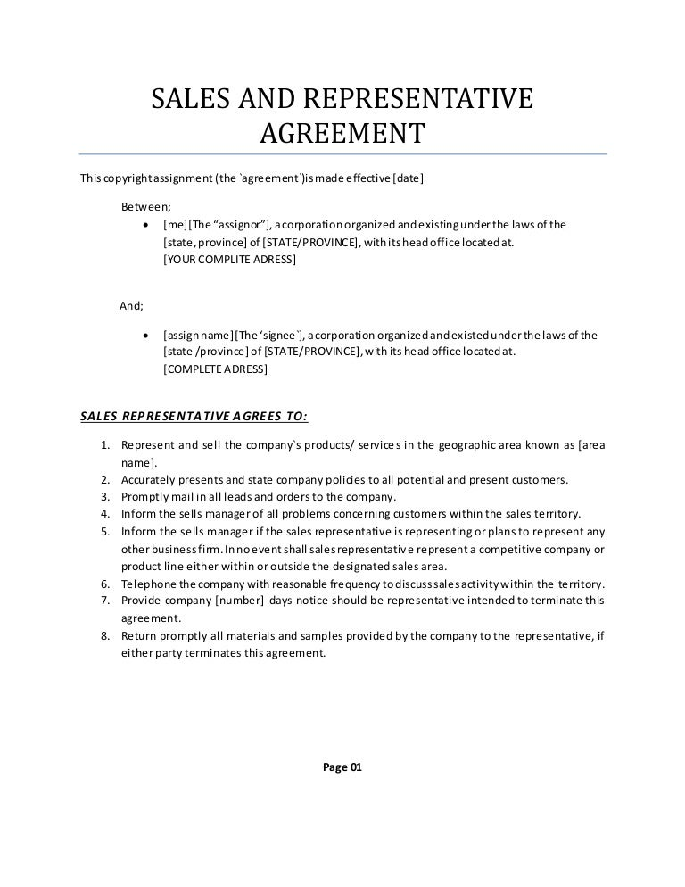 Sales And Representative Agreement