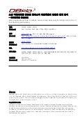 소셜 빅데이터를 활용한_페이스북_이용자들의_반응과_관계_분석