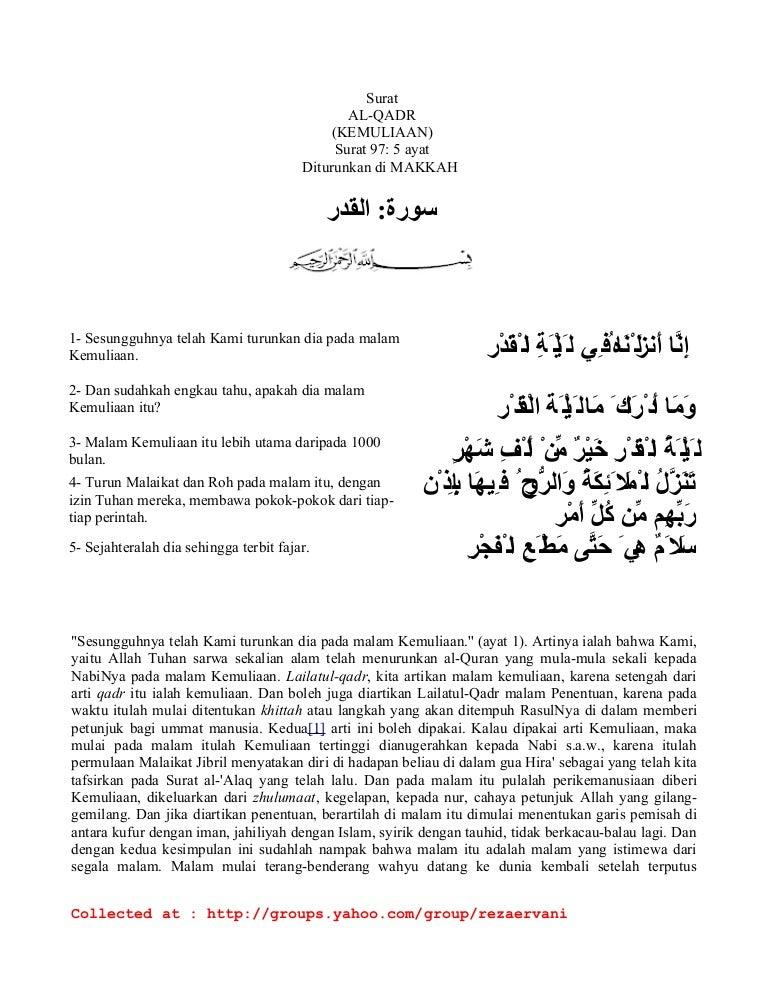 Tafsir Al Azhar 097 Al Qadar