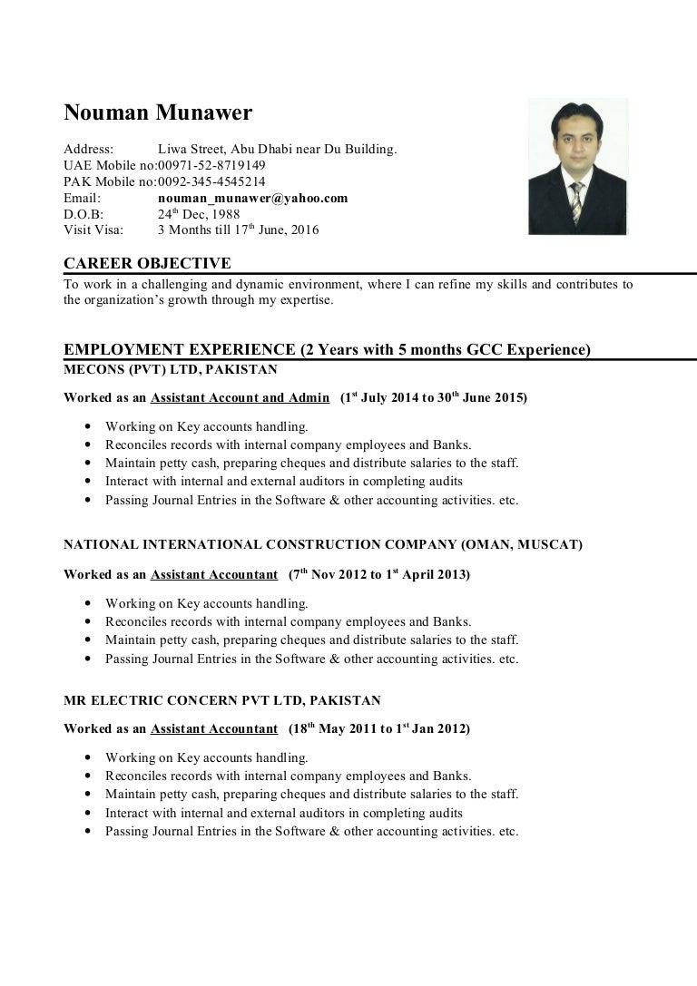 Junior Accountant CV (1)