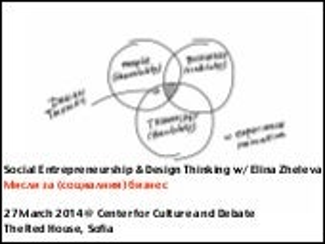 0 redhouse_presentation