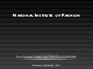 TEXTILLEGPROM Fashion trends rappiort F/W 2012