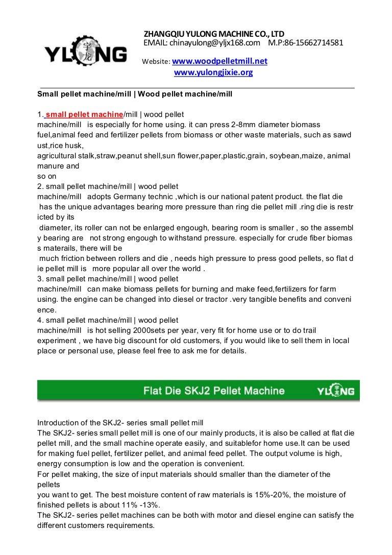 small pellet machine/mill | wood pellet machine/mill