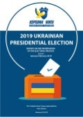 Intermediate Report on Monitoring Ukraine's 2019 Presidential Election